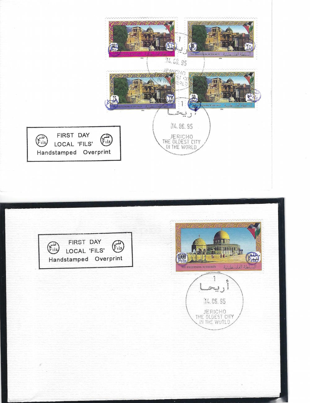 Lot 7 - SPECIAL OFFERS SPECIAL OFFERS -  Negev Holyland SPECIAL OFFER COLLECTIONS