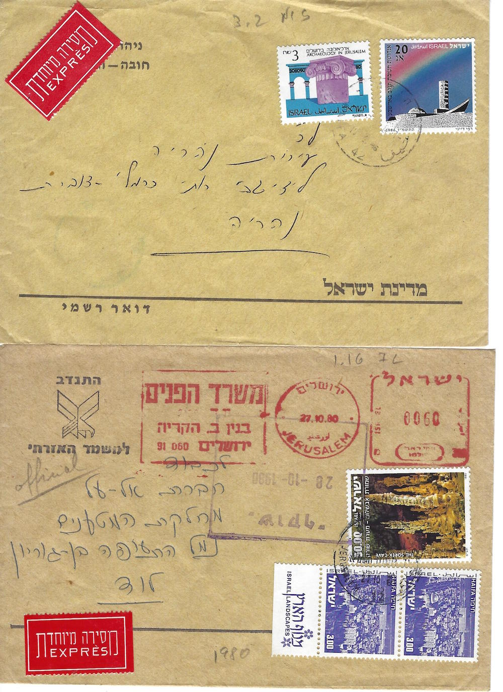 Lot 8 - SPECIAL OFFERS SPECIAL OFFERS -  Negev Holyland SPECIAL OFFER COLLECTIONS