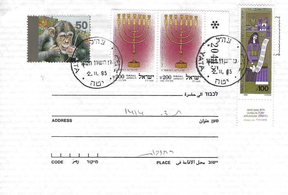 Lot 13 - SPECIAL OFFERS SPECIAL OFFERS -  Negev Holyland SPECIAL OFFER COLLECTIONS